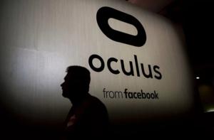 Email x1 oculus