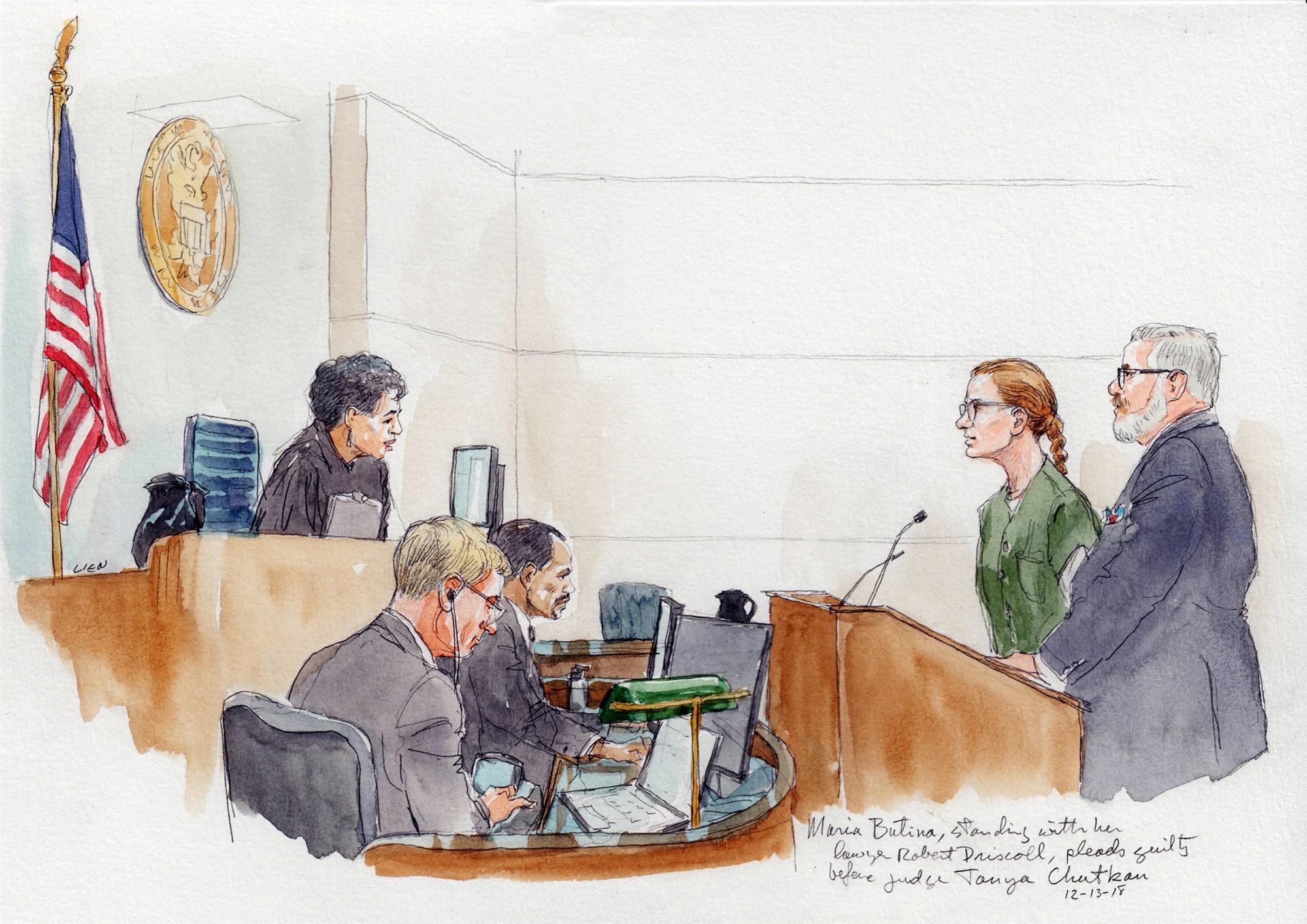 В ОП назвали издевкой приговор Бутиной и призвали следить за американскими НКО в России